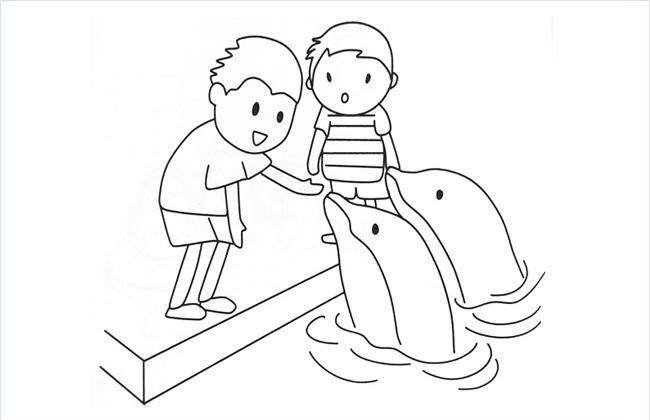 小朋友在海洋馆和海豚互动的简笔画图片