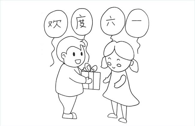 六一儿童节小朋友们交换礼物的简笔画图片